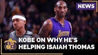 Kobe Bryant Explains Why He