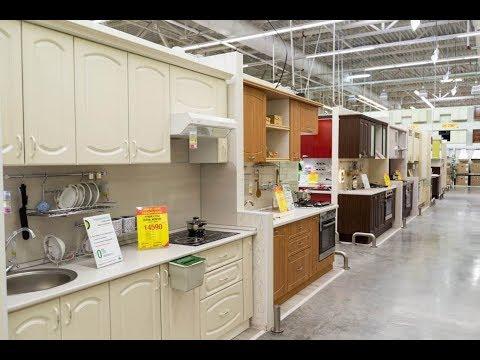 VLOG: Мебель Леруа Мерлен-слизанные идеи ИКЕА от отечественного производителя?