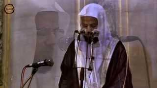 Meryem Suresi (1-58) - Ebubekir Şatıri 2017 Video