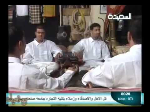 اجمل اغاني فؤاد الكبسي يارب يارحمن   YouTube