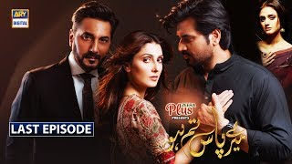 Meray Paas Tum Ho | Last Episode Presented by Zeera Plus | - ARY Digital 25 Jan 2020