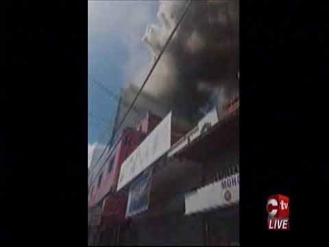 Fire Blazes At Eden Centre On High Street In San Fernando
