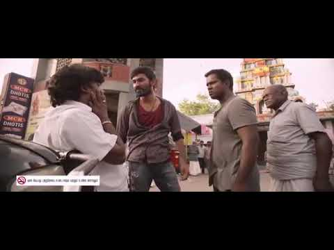 Maari Punch 🤛 Dialogue Whatsapp Status