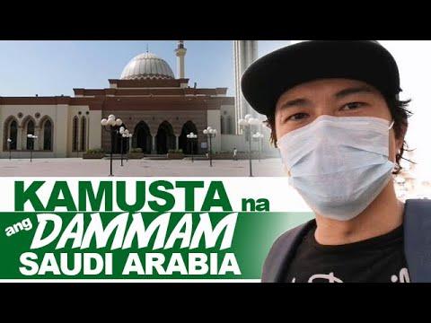 DAMMAM (SEIKO) SAUDI ARABIA - UPDATED | WALKING VLOG