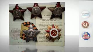 Изготовление медалей значков орденов(Фирма Виконт занимается изготовлением медалей значков орденов. Тел. (044) 360 32-77 (097) 486-11-74 изготовление..., 2014-06-03T19:42:18.000Z)