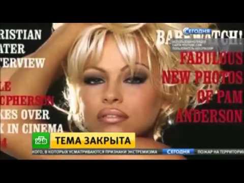 АО Ишимова История России в рассказах для детей Т 1