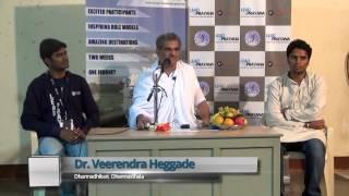 Lead Prayana 2014 | Dharmasthala and Sullia