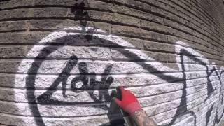 Graffiti - Ghost EA - Bike Missions