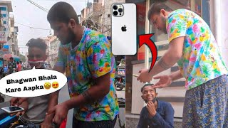 GIFTING RANDOM STRANGERS IPHONE 12 But With A TWIST?? 😍🔥 **Crazyy**