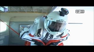 2013年12月に放映された番組です。 映像最終部の音声は著作権の関係により削除されております。 http://www.mbs.jp/jounetsu/2013/12_01.shtml.