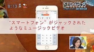 2016年5月26日(木) モーニングCROSS - DEEPコレクション 【リポーター】...