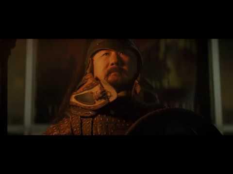 Genghis Khan Trailer presented by CRFTSHO