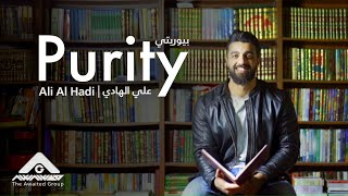 Ali Al Hadi - Purity   Official Music Video