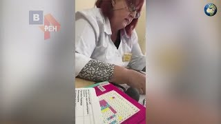В Краснодаре пациентке отказали в выдаче рецепта на инсулин