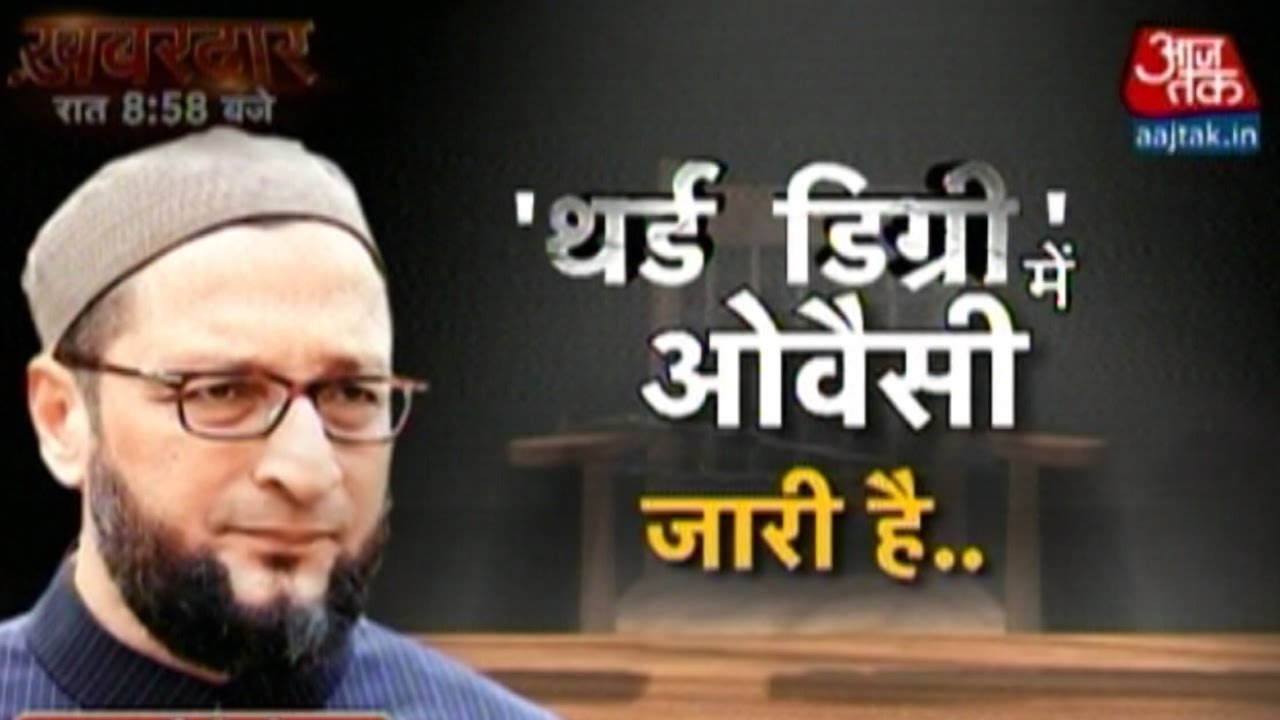 third degree interview asaduddin owaisi third degree interview asaduddin owaisi
