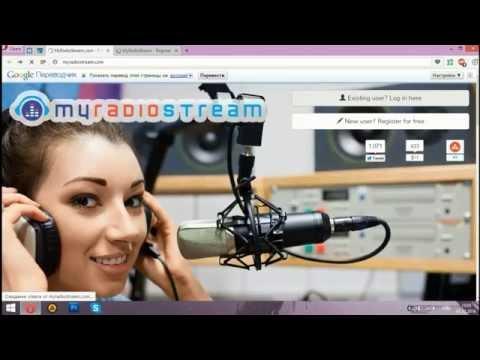 Онлайн радио бесплатно -