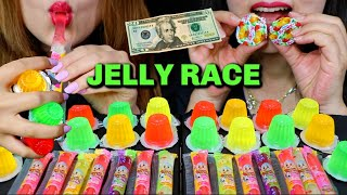 JELLY RACE MUKBANG (JELLY STRAWS + JELLY CUPS) SPEED EATING COMPETITION | Kim&Liz Too