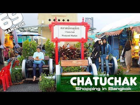 Chatuchak Weekend Market / Shopping in Bangkok / rainy season