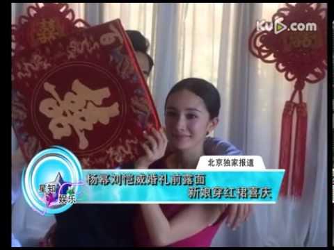 杨幂刘恺威婚礼前露面-新娘穿红裙喜庆