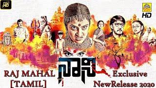 Raj Mahal (2020) Exclusive Tamil Full Movie | Priyanka Rao | Suhasini | 1080p | Saturday Prime Video
