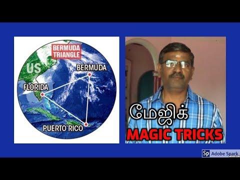 🔔MAGIC VIDEO TAMIL I💥MAGIC TRICK TAMIL #516 I BERMUDA TRIANGLE MYSTERY