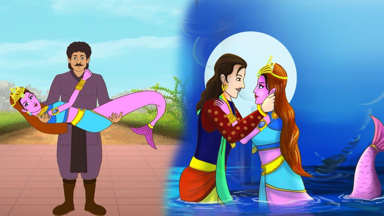 जलपरी का प्यार | Mermaid's love | Hindi Kahaniya | Stories in Hindi | Hindi Kahaniya | Ssoftoons