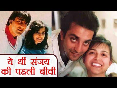Sanju: Sanjay Dutt और पहली बीवी Richa Sharma की love story; क्या हुआ था Richa को । वनइंडिया हिंदी