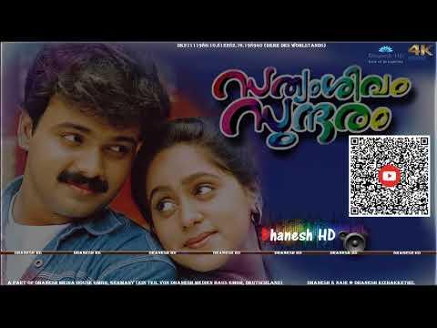 chandra hridayam thane urukum...Yeasudas...satyam shivam sundaram malayalam movie songs