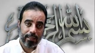 Das Paradies - Ibrahim Abu Nagi