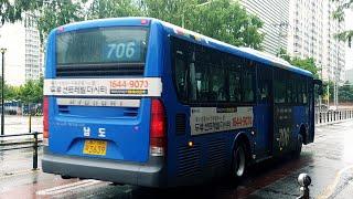대구(706 남도버스) [약령시건너~시청별관건너2]구간…