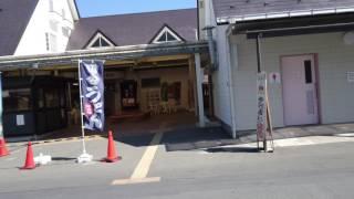 「4K」埼玉県 皆野町 道の駅みなの