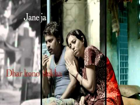 Jaan-e-jaan from accident