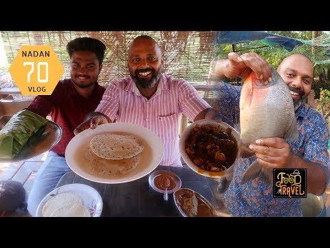 Nilambur Fish Farm Rabbit Roast | നിലമ്പൂരിലെ മുയൽ വരട്ടിയത്  | Kathir Farm & Chemmala Fish Farm