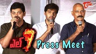 L7 Movie Press Meet || Aadith Arun, Pooja Jhaveri