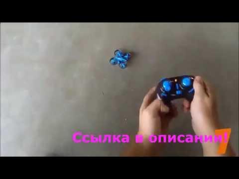 квадрокоптер walkera runner 250 купить - YouTube