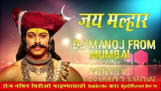 Jay Malhar - Instrumental Mix – DJ Manoj From Mumbai
