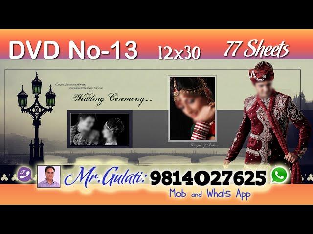 DVD 13, PSD Sheets  12x36 For Krizma Album ( 77 Sheets )