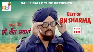 best of BN sharma and gippy garewal.. best punjabi comedy scenes punjabi movies funny scenes..