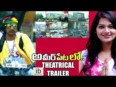Ameerpet Lo theatrical trailer -...
