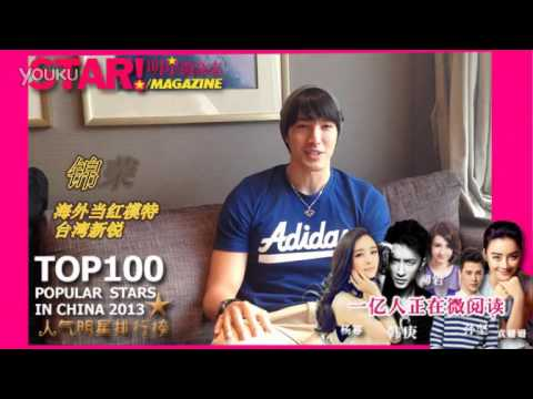 Top 100 Popukar Stars In China 2013