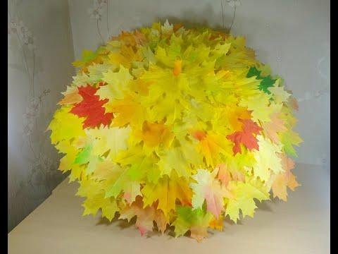 Зонтик из осенних листьев своими руками поделка