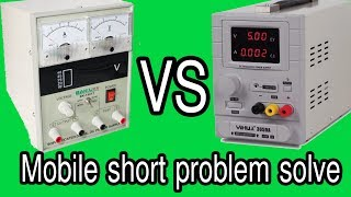 Any mobile short solution | repair full short mobile |  YIHUA 305DA Linear Power Supply