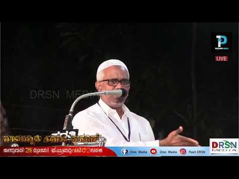അച്ഛന് ചരിത്രം അറിയില്ലെങ്കിൽ പഠിപ്പിച്ചുതരാം ഉസ്താദ് അബ്ദുസമദ് പൂക്കോട്ടൂർ Full Video