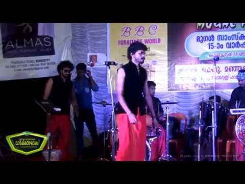 Appozhum Paranjille Poranda   Razik Rahman & Rashid Khan   Red Band 2017