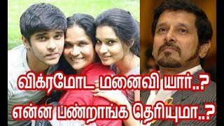 Vikram's wife knows what she is doing | Actor Chiyaan Vikram Family