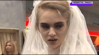 В России сняли фильм ужасов
