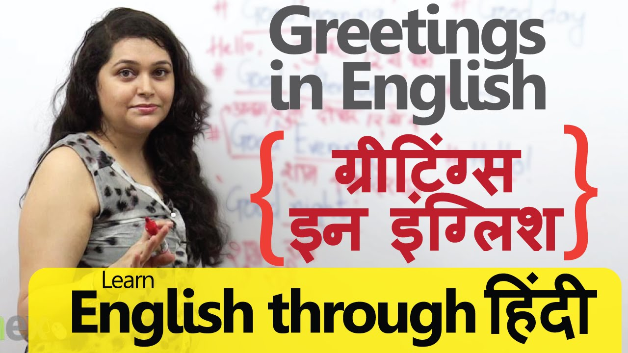 Learn English Through Hindi Greetings In English