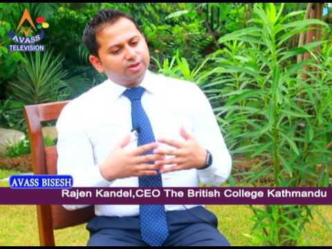 The British College Kathmandu Interview