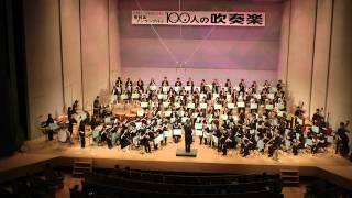 4曲目は NHK連続テレビ小説『てるてる家族』のテーマ曲です。