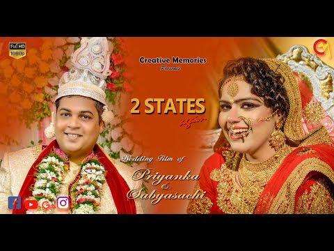 ||  2 STATE  again ||   Punjabi Bride...